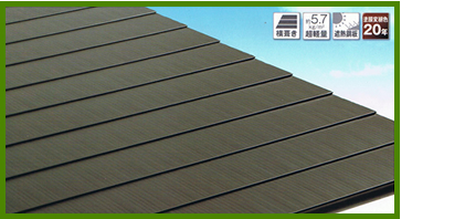 金属屋根 横暖ルーフ(横葺)
